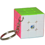 YuXin Jade Kylin 3x3x3 Stickerless Magic Cube Keychain