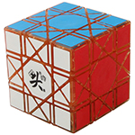 DaYan Bagua 6 Axis 8 Rank Magic Cube Transparent Orange