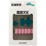 MoYu WeiLong GTS Dual-adjustment Tool Kit Pink