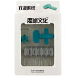 MoYu WeiLong GTS Dual-adjustment Tool Kit Gray