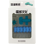 MoYu WeiLong GTS Dual-adjustment Tool Kit Blue