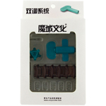 MoYu WeiLong GTS Dual-adjustment Tool Kit Coffee